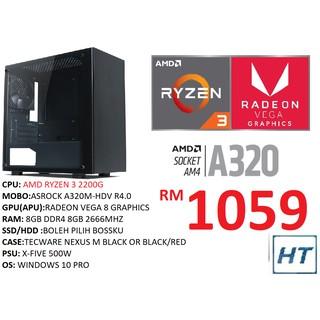 Budget I7 PC | Shopee Malaysia