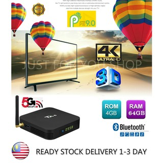 DVB T2 Myfreeview My Tv Full HD TV Digital Local TV ((Free Wifi Adapter)))