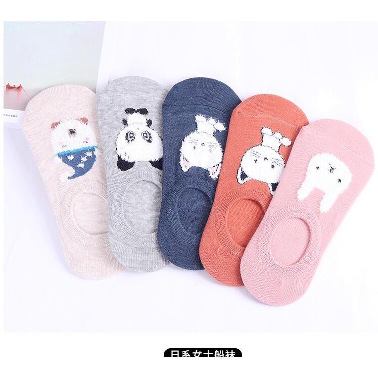 Women's Cotton Cute Animals Pattern Leisure  Socks, Assorted Colors