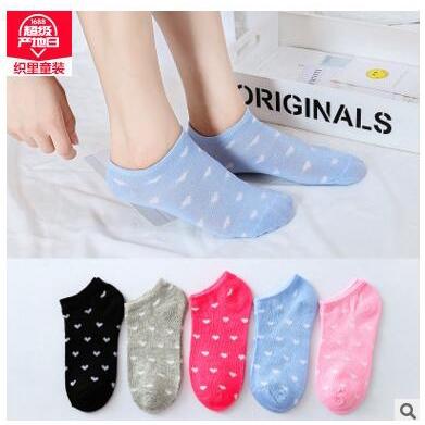 Print Men Women Casual Low Cut Ankle Socks Cotton Animals Pattern