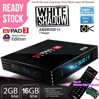 UBOX UNBLOCK PRO2 i950 16GB / Smart Tv Box - New 6th New Generation