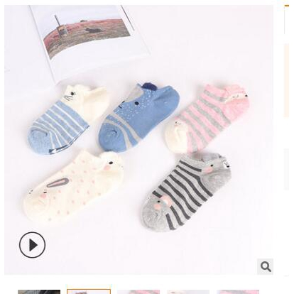 Cotton Cartoon Animal Pattern Women Leisure Breathable Socks